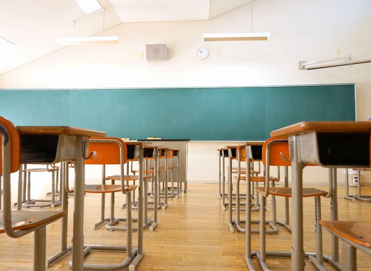 Colegio Público Carmen Iglesias